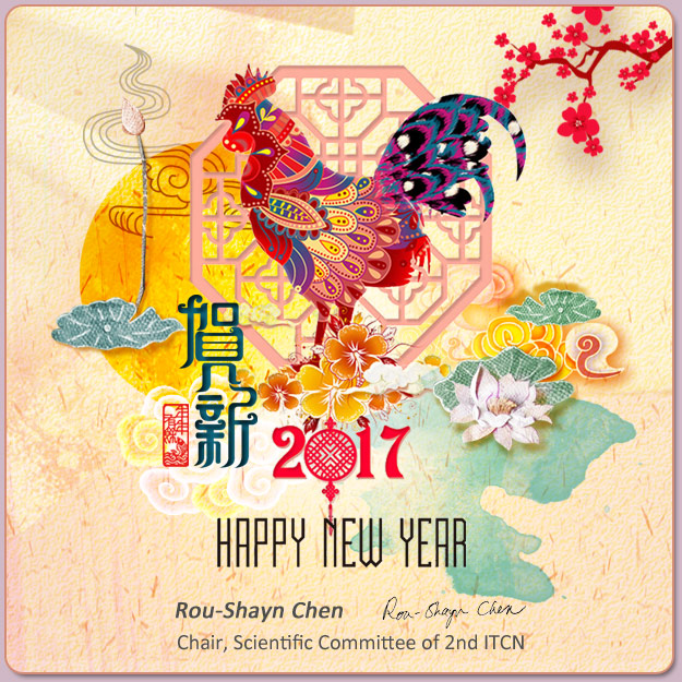 Happy New Year ! Greeting from Taiwan