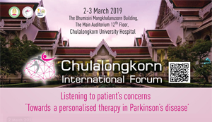 Chulalongkorn International Forum - Listening to patient 's concerns