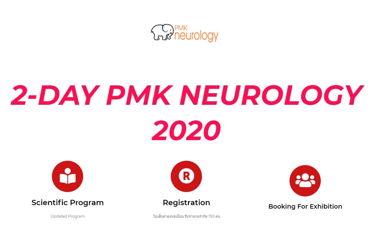 2-day PMK Neurology Conference 2020