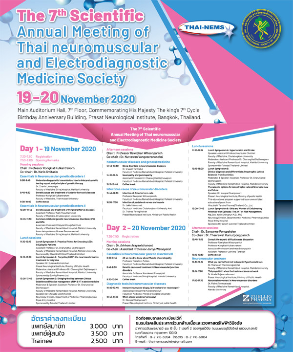 The 7th Scientific Annual Meeting of Thai neuromuscular and Electrodiagnostic Medicine Society